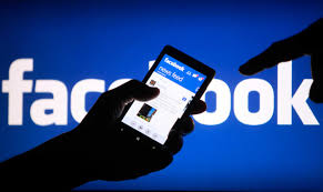 How to check Facebook Poke on your Facebook app